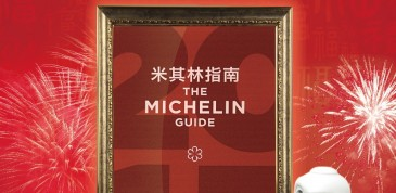 Jing An Branch awarded Michelin one star